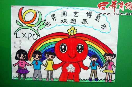 智障儿童创作绘画作品献给西安世园会_媒体聚焦_2011西安世界园艺博览