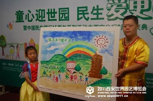 低碳中国梦摄影作品