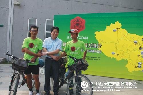 卢澜/卢澜兄弟单车骑行全国宣传2011西安世园会...