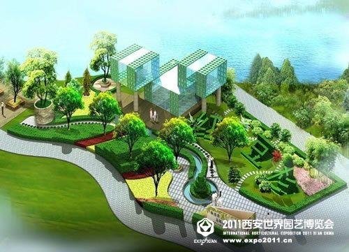 2019北京世园会8个展园设计方案亮相