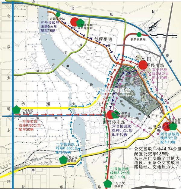 乘坐公交车到达下述3处接驳站后,转乘接驳线路就可直接抵达世园会主入