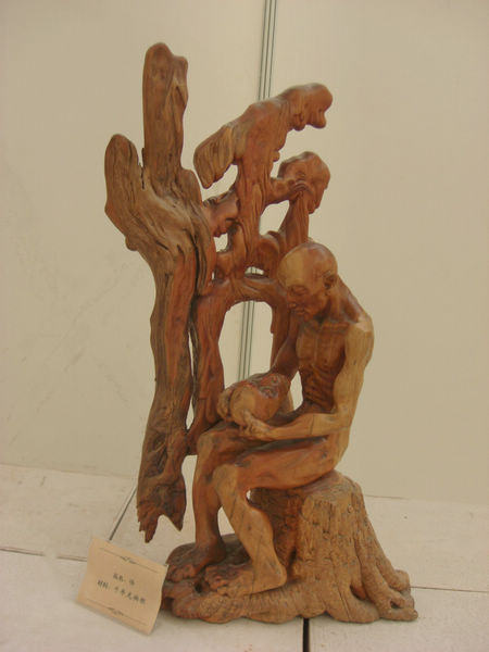 中国工艺美术大师张树珉写意木雕作品《感悟生命》_图