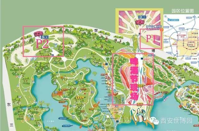 西安世博园手绘地图